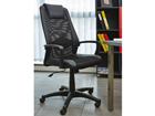 Рабочий стул Business CM-80015
