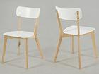 Комплект стульев Raven, 2 шт CM-80447