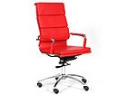 Рабочий стул Chairman 750 CM-80571