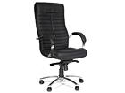 Рабочий стул Chairman 480 CM-80584