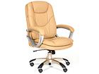 Рабочий стул Chairman 668 KB-80704
