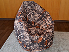 Кресло-мешок Nature 250 L HA-80978