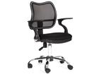 Рабочий стул Chairman 450 хром KB-81462