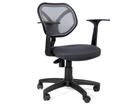 Рабочий стул Chairman 450NEW KB-81487