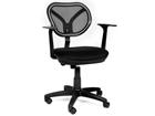 Рабочий стул Chairman 450NEW KB-81489