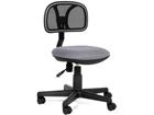 Рабочий стул Chairman 250 KB-81503
