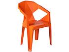 Садовый стул Muze EV-81899
