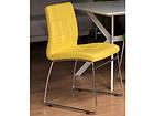 Комплект стульев Mari, 2 шт AQ-82711