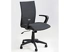 Рабочий стул Space CM-83428
