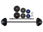 Комплект для тренировок Avento 20 кг TC-83477