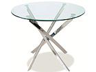 Обеденный стол Agis Ø 90 cm WS-84043