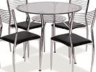 Обеденный стол Molar Ø 90 cm WS-84044