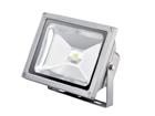 Светодиодный прожектор 10 Вт LY-84093
