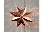 Подвесная металлическая звезда AA-84261