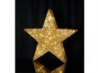 Золотистая звезда с LED лампочками AA-84350