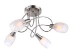 Подвесной светильник Florita EW-84831