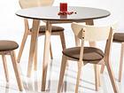 Обеденный стол Helsinki Ø 100 cm WS-85271