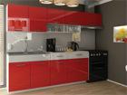 Кухня Samanta 240 cm TF-87985