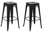 Барные стулья Kelly, 2 шт AQ-88861