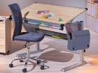 Регулируемый по высоте рабочий стол Frizzy AY-90780