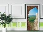 Флизелиновые фотообои Mountainous country 90x202 см ED-91116