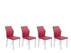 Комплект стульев Ohio, 4 шт AY-92901