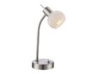 Настольный светильник Elliott EW-93568