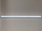 LED-светильник 50 cm MA-93591