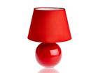 Настольный светильник Cleo EW-93667