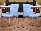 Комплект стульев Mari, 2 шт AQ-94140