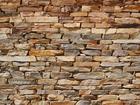 Флизелиновые фотообои Brown stone wall 360x270 см ED-94866