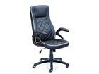Рабочий стул AY-95048