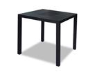 Садовый стол Vipex Home VX-95157