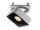 Подвесной светильник Black & White LED LY-95542