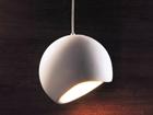 Подвесной светильник Osane LY-95552