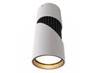 Светильник Black & White LED LY-95555
