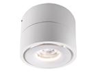 Светильник Uni LED LY-95556