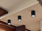 Потолочный светильник Rondoo A5-96854