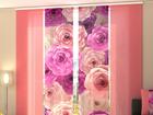 Полузатемняющая панельная штора Carolina 240x240 см ED-97567