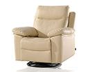 Кожаное кресло с механизмом подножки Uruguay AQ-97918