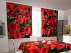 Полузатемняющая штора Red petunias 200x120 см ED-98332