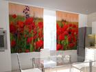 Полузатемняющая штора Wonderful poppies 200x120 см ED-98401