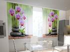 Просвечивающая штора Orchids and stones in the kitchen 200x120 см ED-98594