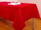 Скатерть из водоотталкивающего текстиля 130x130 см TG-99547