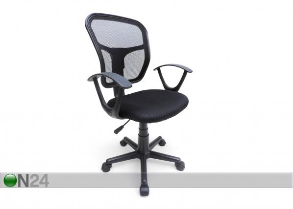 Рабочий стул Star TS-100524