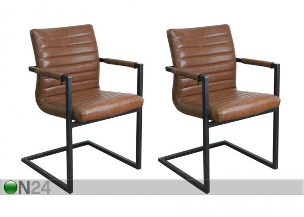 Офисный стул Robin, 2 шт AQ-101131