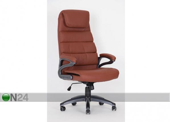 Рабочий стул RUG-218 коричневый RU-109196
