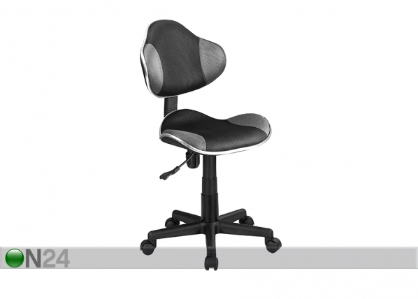 Рабочий стул Ann SI-113352