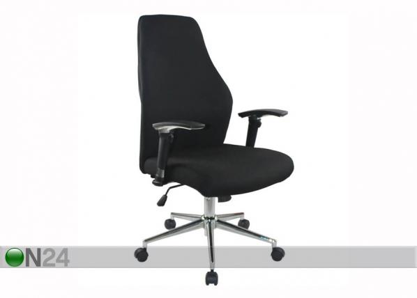 Рабочий стул Ludwig AQ-127010