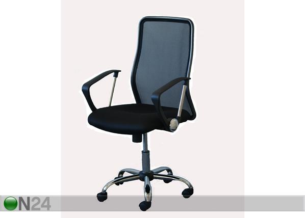 Рабочий стул New York GO-32739